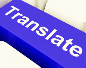 ترجمة الماني عربي