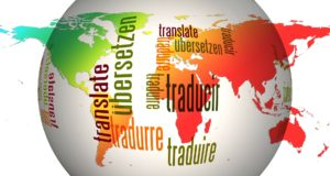 ترجمة اسباني عربي