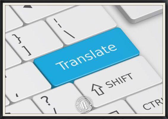 مكتب ترجمة في نابلس